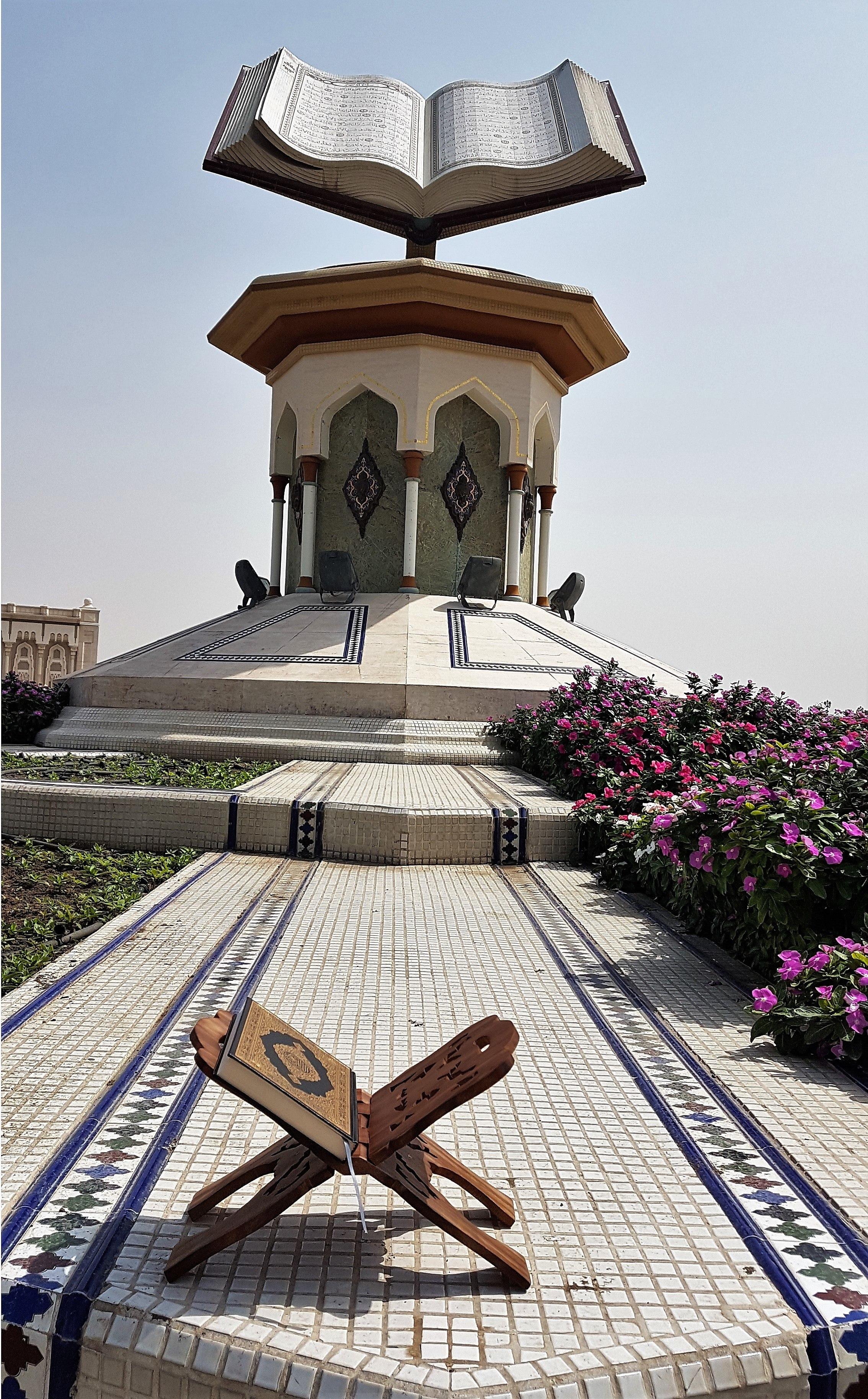 Mémorisation Coran Dubai Charjah le Coran pour tous Formation Nourania en ligne