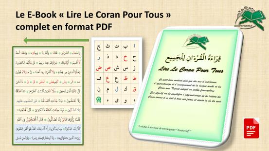 e-book Lire Le Coran Pour Tous