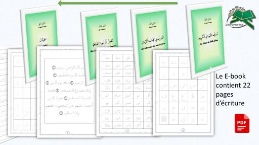 apprendre écrire arabe Coran