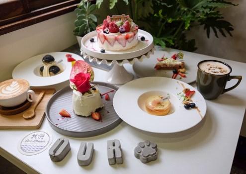 台南市北區|我們Our.家的甜點 花費一個下午療癒心靈的溫度午茶 私宅甜點