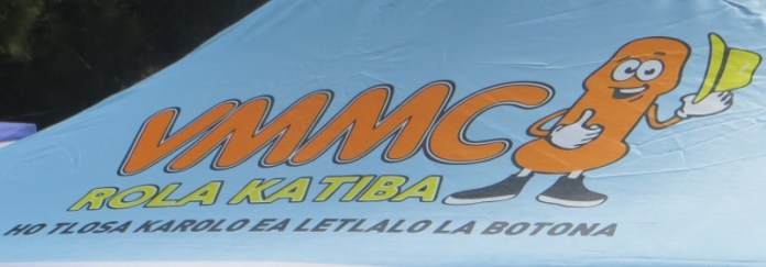 VMMC promotional banner