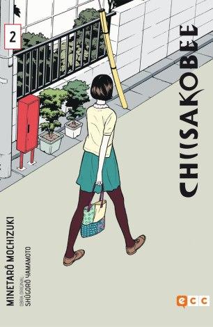 chiisakobe2