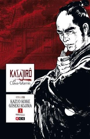 kasajiro%cc%82_1