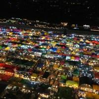Bangkok - Rot Fai (Ratchada) Night market