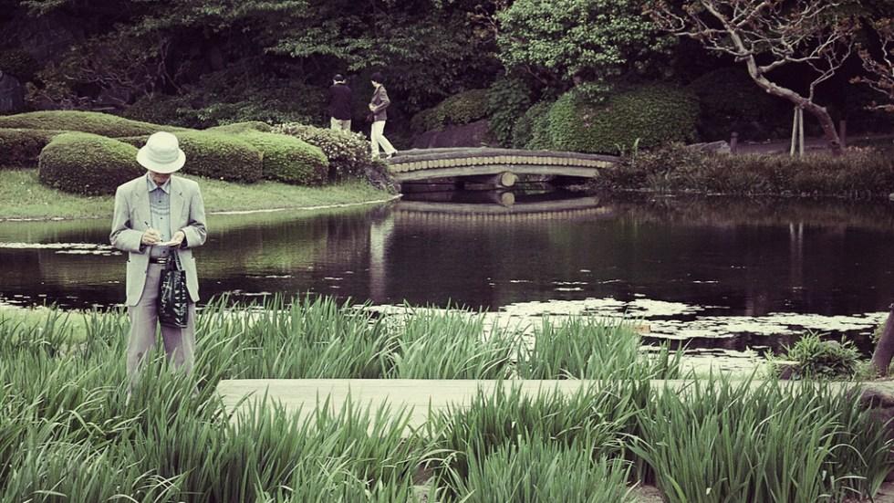 Tokio - Jardines del Palacio Real - Nacho Goberna © 2004