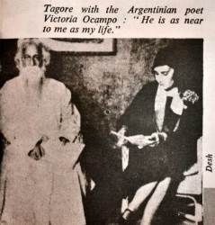 tagore-with-victoria-ocampo