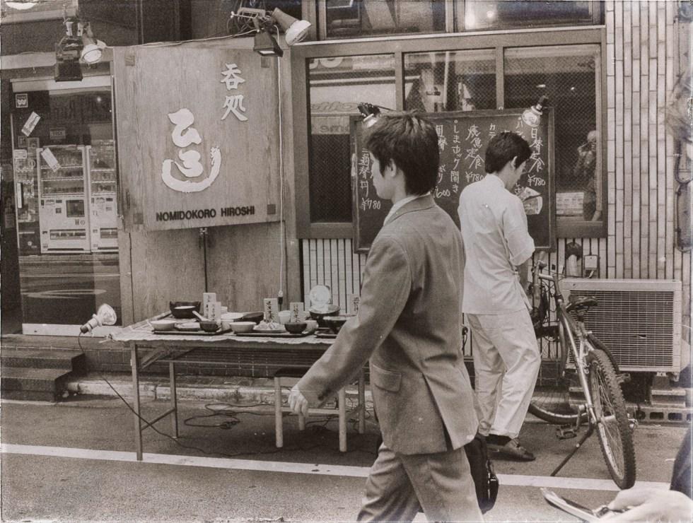 Barrio de Shibuya, Tokio. Fotografía por Nacho Goberna © 2004