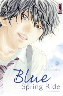 blue-t2