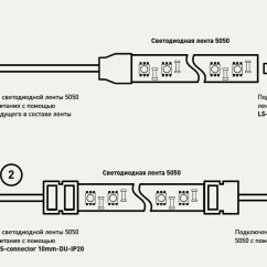 5050 Led Strip Wiring Diagram Delta Shower Valve Connecting To The 110v Series Connection And Extension
