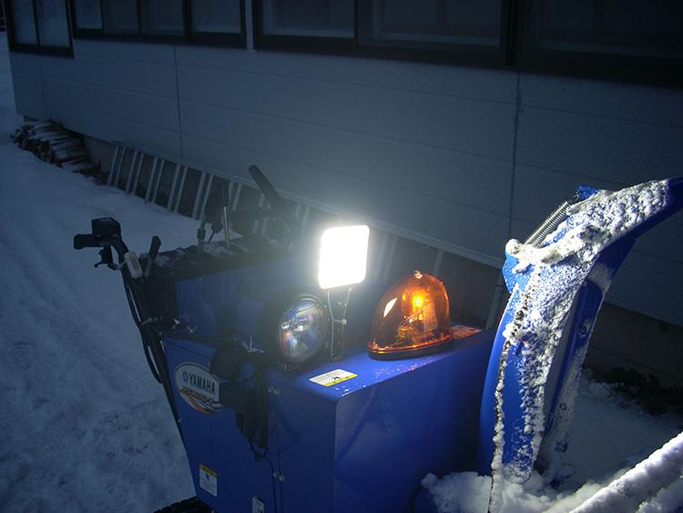 除雪機の小型タイプでも役立つLED作業灯の設置事例をまとめました