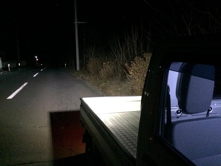 軽トラ作業灯・後方照射