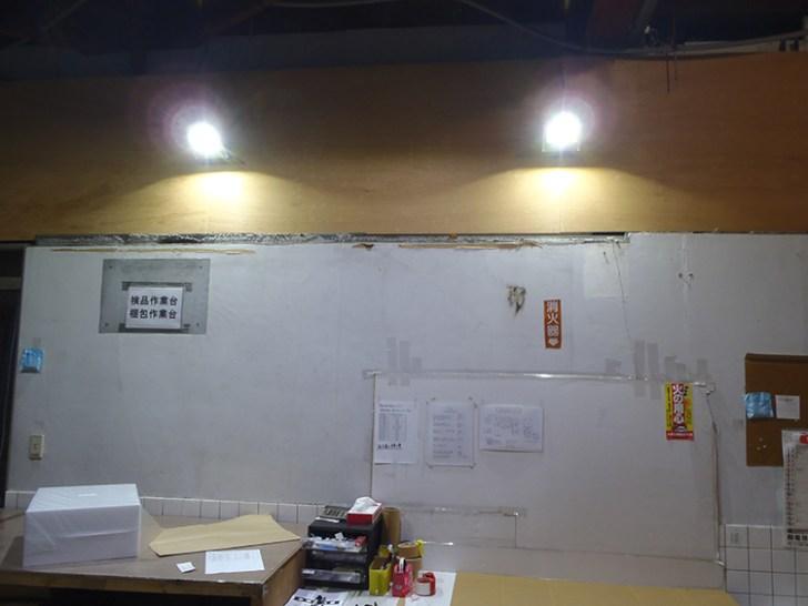 投光器led 屋内業務用での使用事例