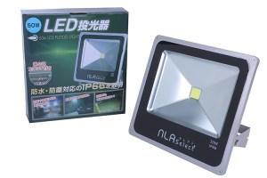 ノイズレス50w投光器写真