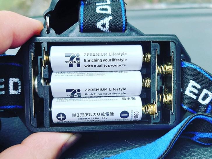 充電式LEDヘッドライト・単三電池使用