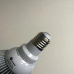 Die E27 Lampenfassung