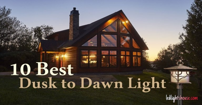 best dusk to dawn light