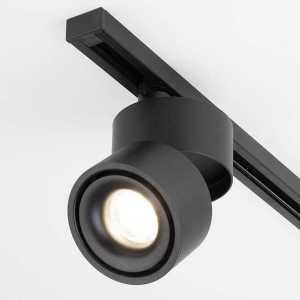 Трековые светильники в натяжной потолок