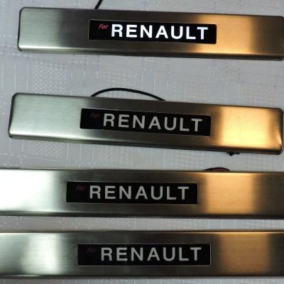Накладки на пороги с подсветкой Renault