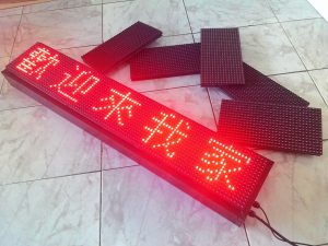 jual led running text di kramat jati