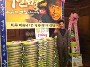actor_wook_3853404406070874491