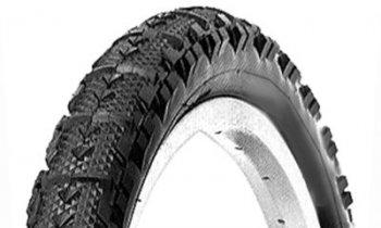 """K879 Kenda Kwick 26x1.95"""" TyreK879 Kenda Kwick 26x1.95"""" Tyre"""