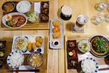 花家食堂 民生社區的日本家常風味定食餐廳-台北/松山區/延壽街