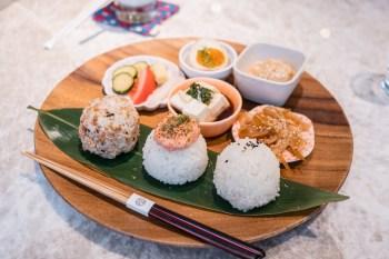 台北信義安和/仁愛圓環 米販咖啡Café de Riz 以台灣米飯糰為主角的咖啡午茶店