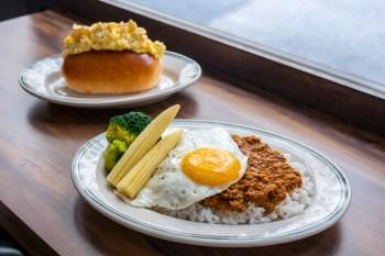 台北中山國小站-椿珈琲,深焙咖啡香的下午茶,還有肉醬味噌咖哩飯和好吃的蛋沙拉麵包