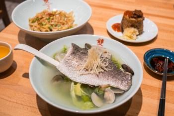 台北-雙月食品社濟南店,新開幕湯品專門店,有限定菜單鱸魚湯,青島店走路三分鐘