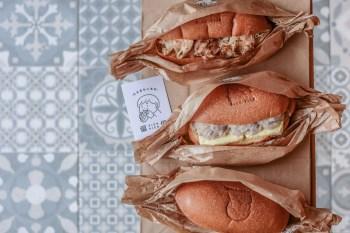 台北大安區-偏偏pien pien日式餐包小賣所,菠蘿麵包,手撕餐包外帶店