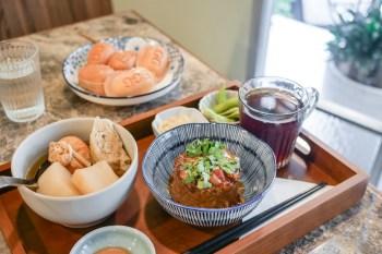 台北大安-小南通咖啡café minami,咖啡廳裡的台味下午茶,來份米糕搭關東煮吧