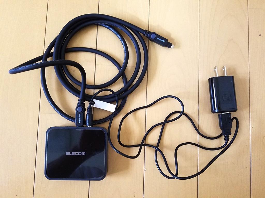 Bluetooth ブルートゥース オーディオレシーバー 音楽 動画対応 ステレオミニ 光デジタル接続 NFC iPhone android対応 AAC/aptX対応 1年間保証 LBT-AVWAR700