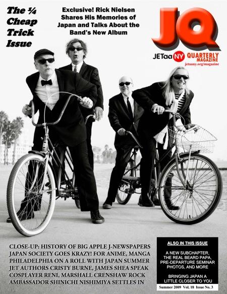JQ Summer 2009 Cover