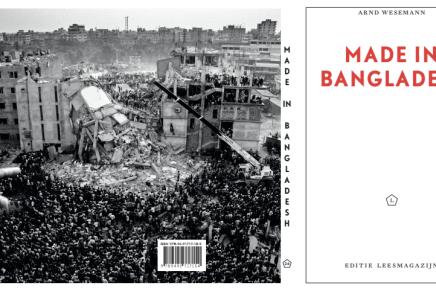 Made in Bangladesh – Arnd Wesemann