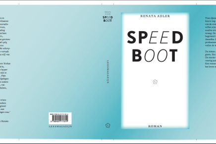 Speedboot cover Beta v2.2