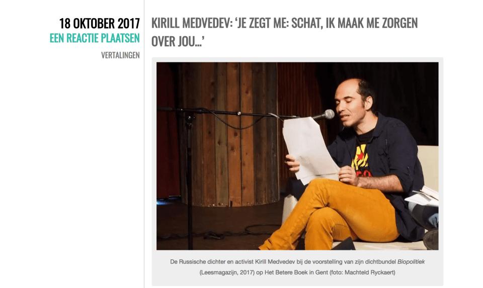 Pieter Boulogne Kirill Medvedev