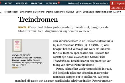 Treindromen, Karen Billiet, De Standaard