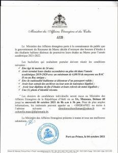 Maroc-Éducation : Des bourses d'études offertes aux étudiants haïtiens