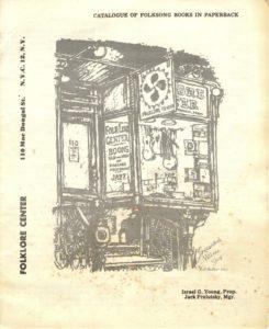 Folklore Center i New York, slik den framkommer på en katalog fra 1965. (Illustrasjon: Izzy Young)