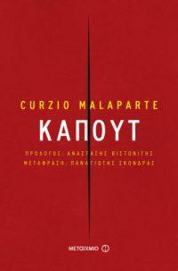Καπούτ - Curzio Malaparte