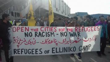 elliniko-05-feb-2017-2