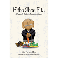 If the Shoe Fits by Clarence Higa