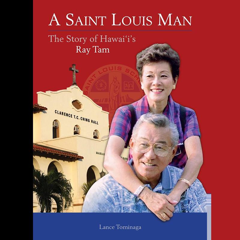 A Saint Louis Man by Lance Tominaga