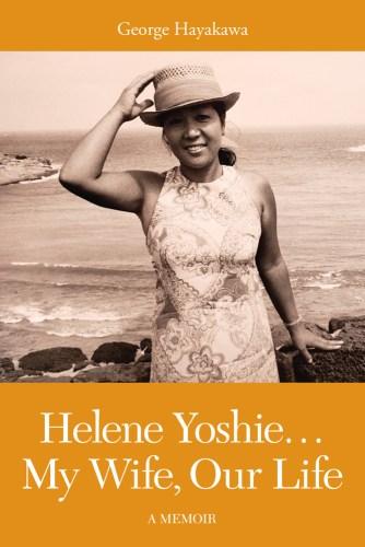 Helene Yoshie by George Hayakawa