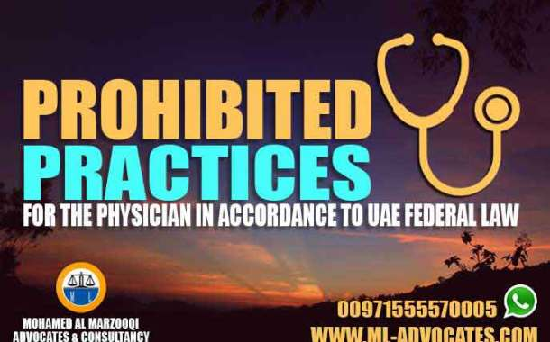 Prohibited practices Physician accordance UAE federal law 2008 medical liability amendments