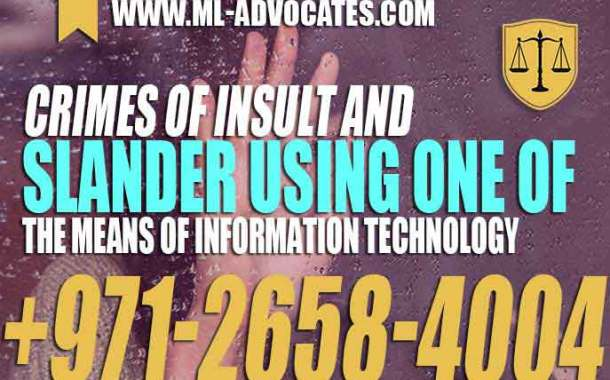 Crimes of insult and slander using one of the means of information technology