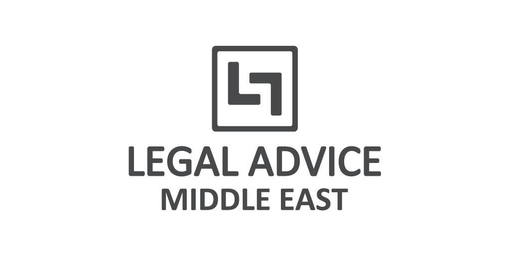 Where to follow up the case judgment if it is mentioned to