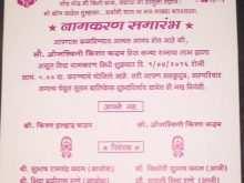 invitation card format in marathi for