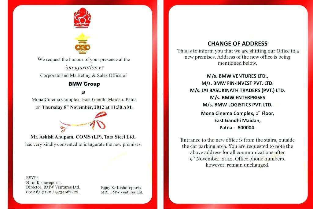 85 best invitation card format for