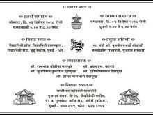 for wedding card templates in marathi